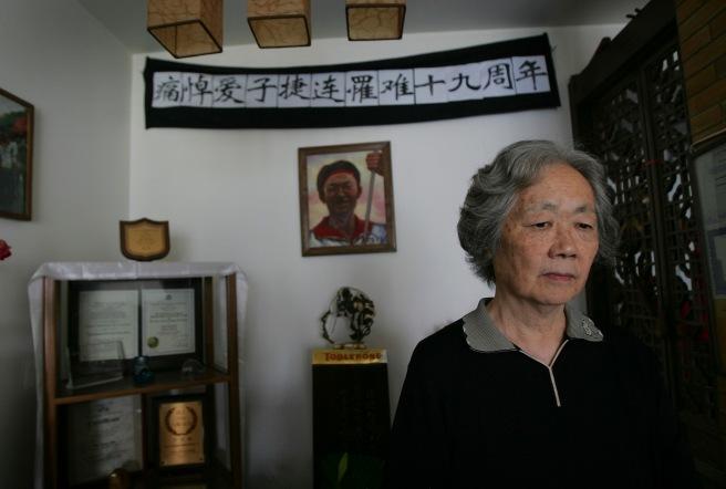China Tiananmen  BEJ101