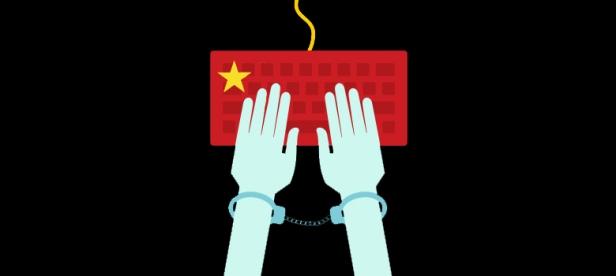 china_online_censorship_blog